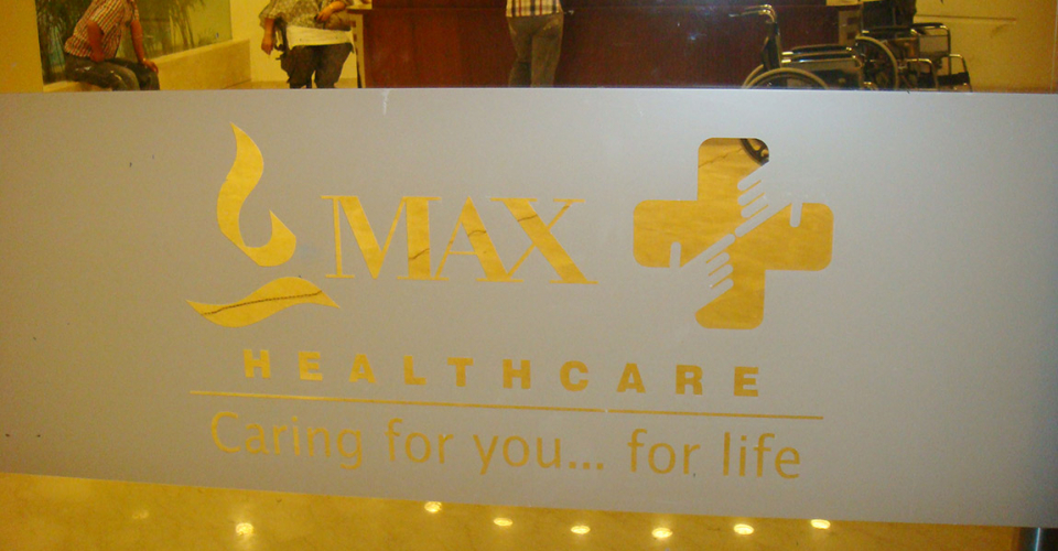 Max-Hospital-Bathinda-Punjab